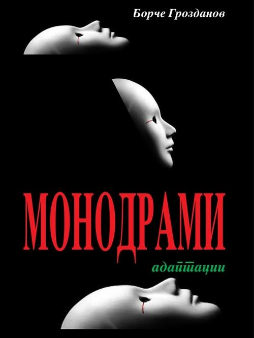 KORICA - MONODRAMI